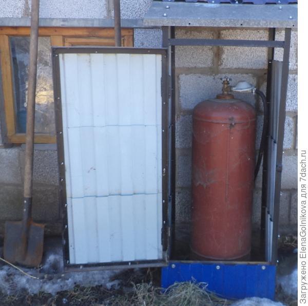 ящик для газового баллона 50 литров