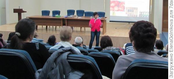 Выступление Рузаевой И.В на Школе садоводов в г.Тольятти