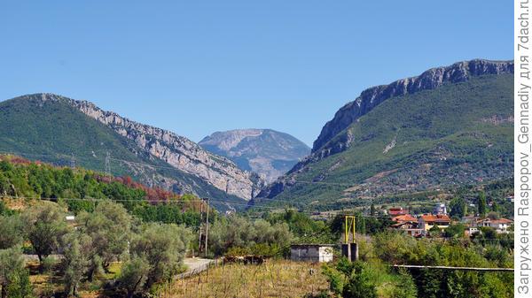Горная Албания