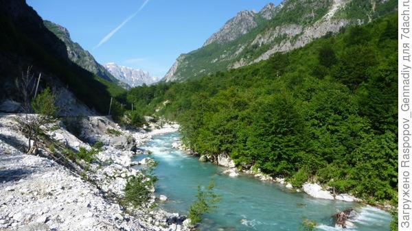 Реки Македонии