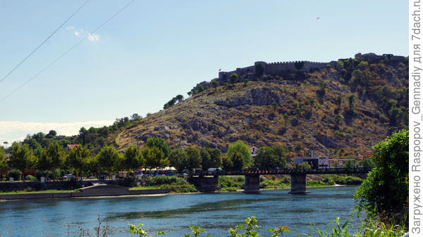 Крепость Шкодера