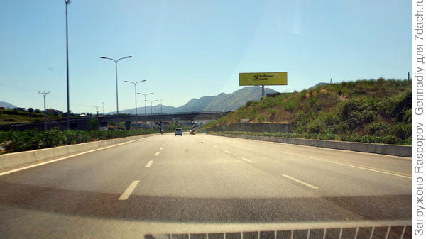 Автобаны Албании пустынны