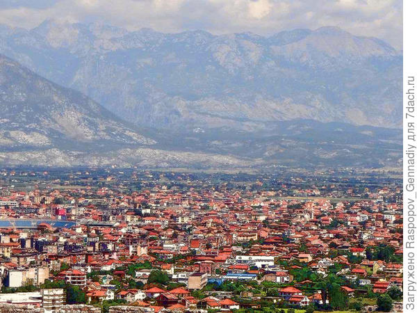 Панорама Шкодера
