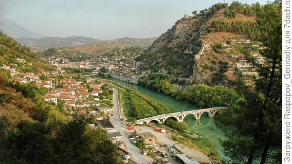 Берат. Горная Албания