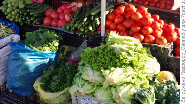Зелень и овощи свежайшие