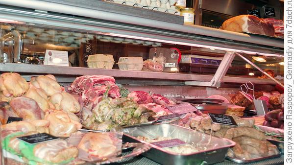Разнообразное мясо
