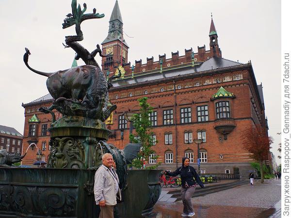 Копенгаген в 7 утра. Дождь до вечера