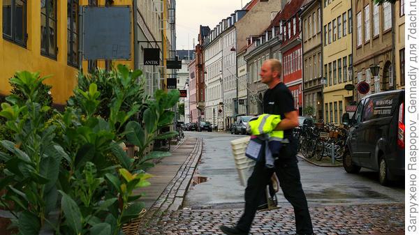 Копенгаген в 7 утра