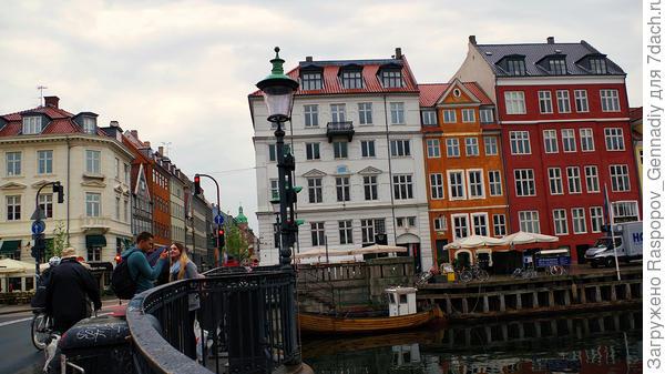 Старый Копенгаген