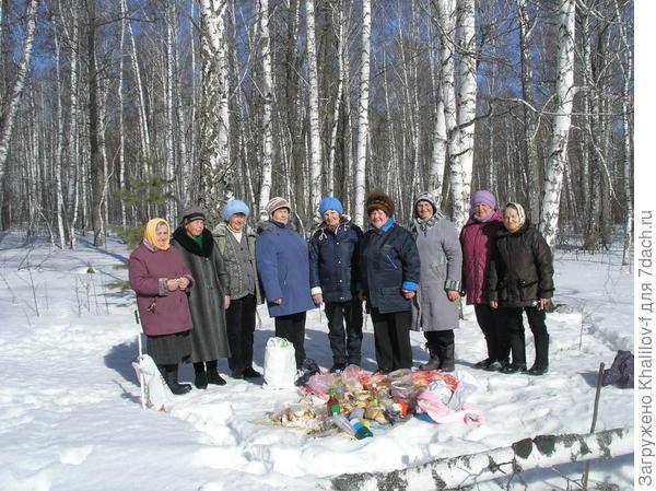Встреча нового года в зимнем лесу