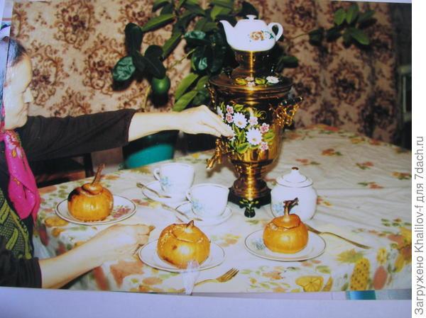 плоды тыквы Улыбка