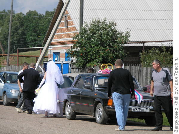 Свадьба у соседей. (Совет да любовь молодежи!)