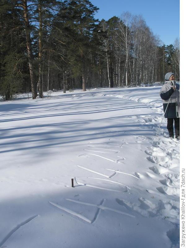 Вот я её утопил до земли. Наверное снега на целый метр.