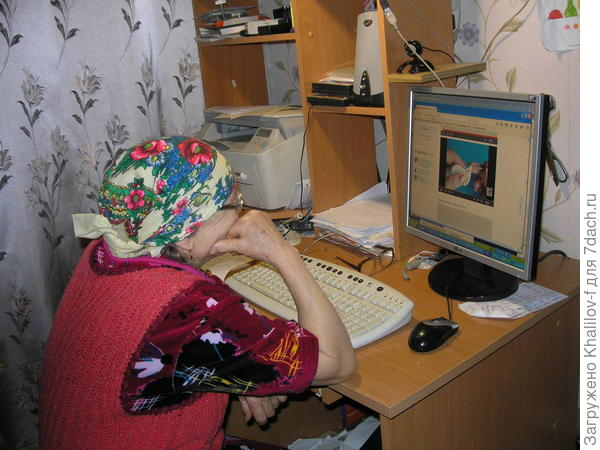 Васиме Галимовне 70 с гаком. Не унывает, сидит же за компьютером, изучает какое то вязание.