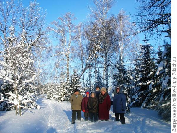 Мы пенсионеры на зимней прогуле
