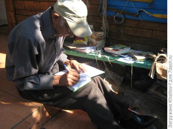 А некоторым, которые сами приезжают в сад хочется и книгу мою получить с автографом.