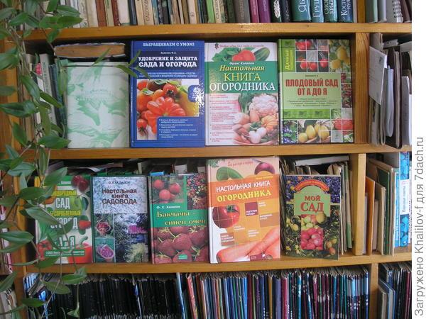 Память  садоводам от старика  из села Зеленая роща.