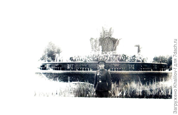 Вот таким молодым сержантом в 1965 году я прямо с войсковой части, в кирзовых сапогах приехал я покорять Москву и поступил в  Московскую с/х академию им. К. А. Тимирязева....