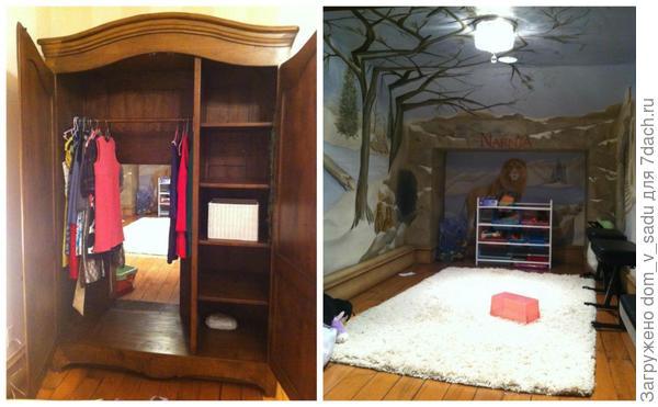 Шкаф из Нарнии