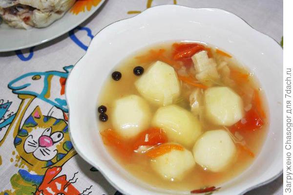 суп с Удачей