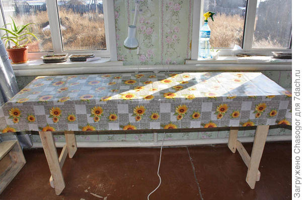 стол для рассады
