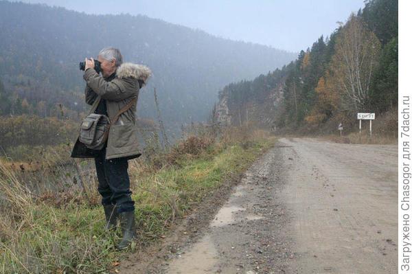 Н.А, фотограф и писатель