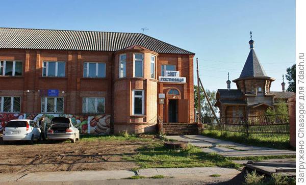 гостиница в Партизанском