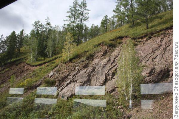 скалы Хабайдака