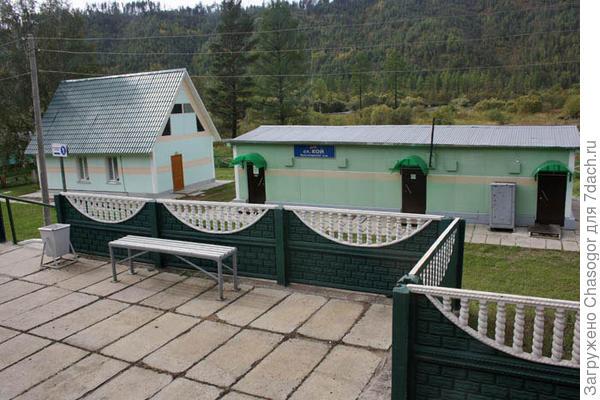 станция Кой