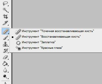 панель инструментов ФШ