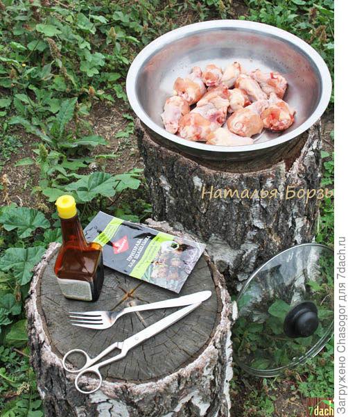 готовлю шашлык из куриных плечиков