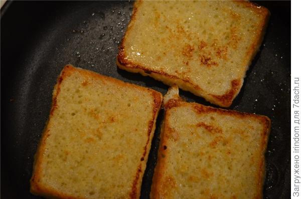 бутерброт