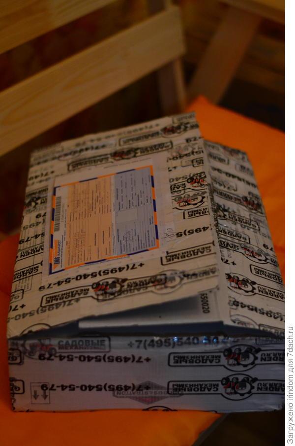 едва до дома дотерпела, чтобы не открыть коробку в пути)))