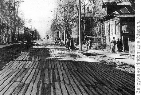 вот так выглядели улицы моего детства