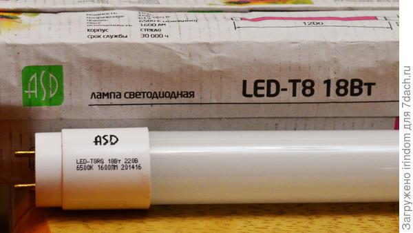 лампа 18 вт
