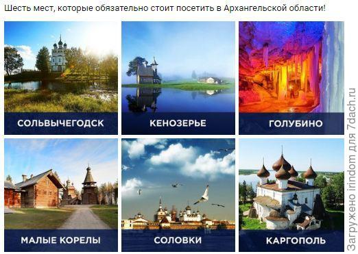 краткий списочек))