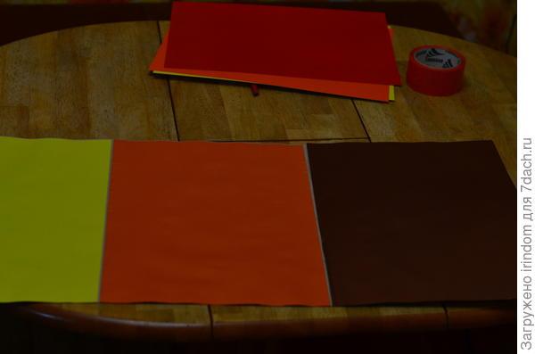 три листа готовы для заполнения