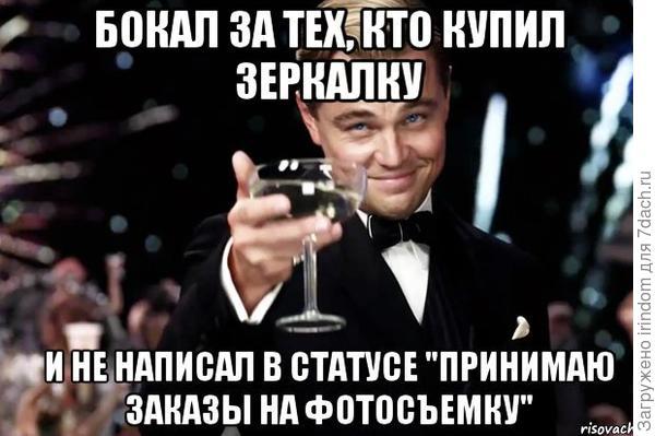 http://risovach.ru/