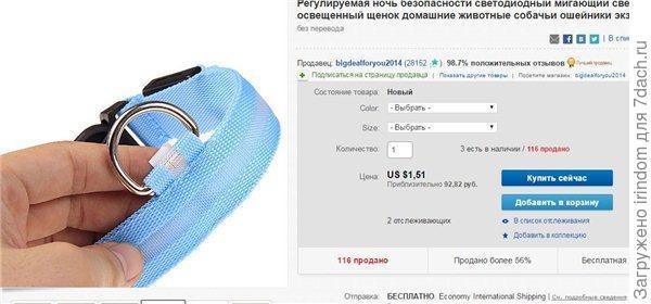 Заказать можно от 100 рублей