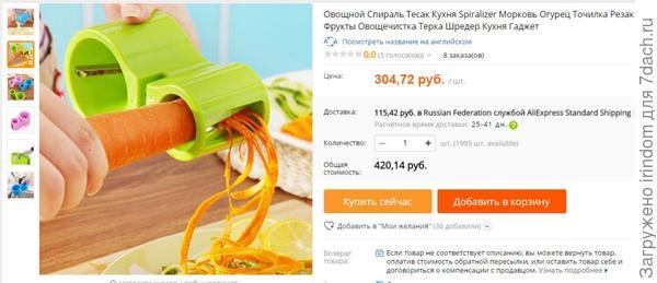 цена  e-bay