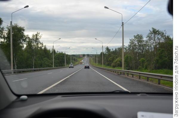 и вернуться к своей размеренной тихой деревенской жизни)))))