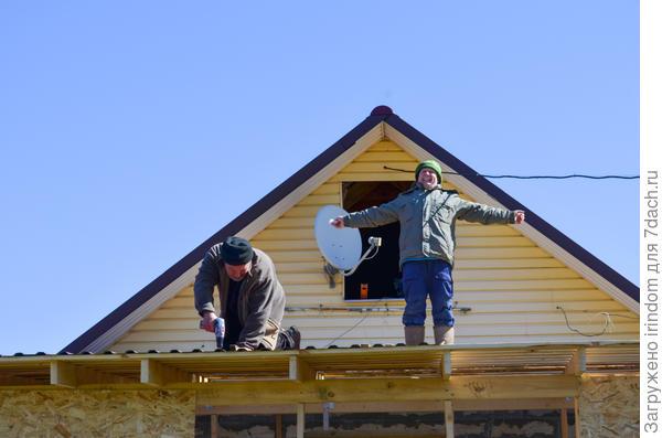 И здесь я пас. Крыша - это не моё. Опять пришлось звать дружескую помощь