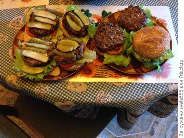 Гамбургеры своими руками