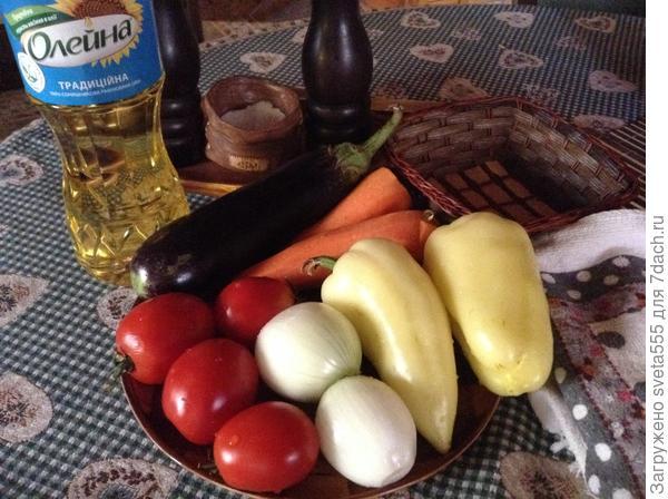 Овощи для приготовления
