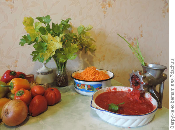 помидоры.