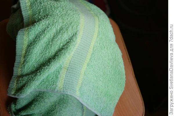 Заворачиваем в полотенце.