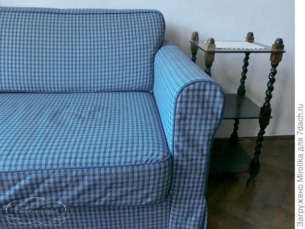 Пример: обычный диван