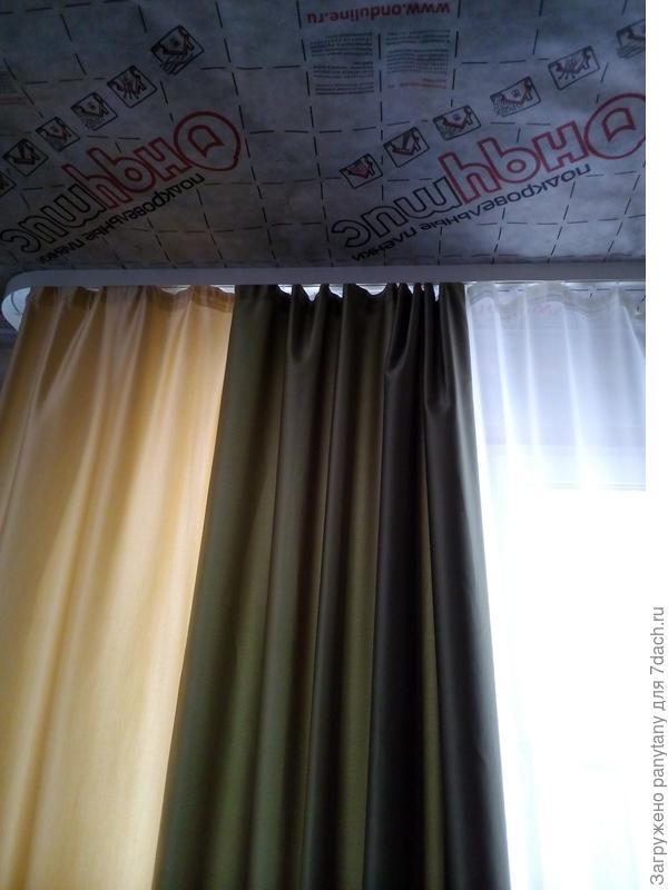ветроизоляция на потолке