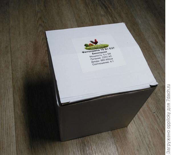 коробочка с лампой