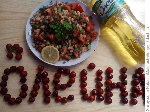 готовый салатик